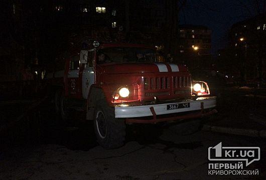 Отравилась угарным газом: криворожские спасатели вынесли пенсионерку из горящей квартиры