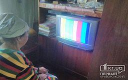 В Украине начали отключать аналоговое телевидение