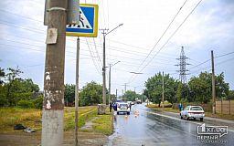 Передача в суд дела о смертельном ДТП в Кривом Роге заняла 5 недель