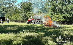 Криворожские спасатели тренировались тушить пожары в лесах