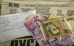 Людям, які мали великий страховий стаж, але низьку зарплату, підвищать пенсії, - Розенко