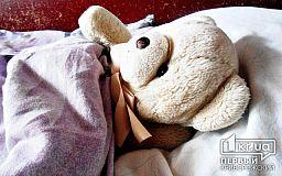 У МОЗ розповіли про користь сну вдень