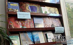 Родителям криворожских школьников покупать учебники и тетради не нужно, - заявление