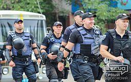 80 криворіжців можуть стати патрульними поліцейськими