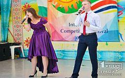 Криворожская студентка стала лауреатом первой степени Международного фестиваля