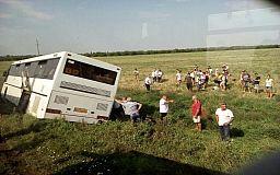 Автобус с детьми, отдыхающими в лагере криворожского предприятия, попал в ДТП