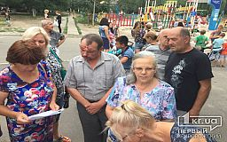Митинг в спальном районе Кривого Рога тергромада организовала из-за производства