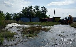 Из-за масштабного порыва водопровода затопило кооператив в Кривом Роге