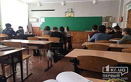 Мін'юст разом з Національною поліцією розпочали інформаційну кампанію #СтопБулінг у школах України