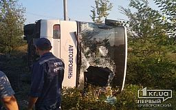 Два пассажира рейсового автобуса погибли, 13 пострадали во время ДТП на трассе под Днепром