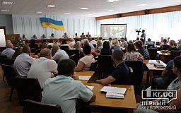 95% первоклассников в Кривом Роге будут учиться на украинском языке
