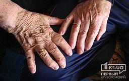Только женщины: среди доживших до 100 лет мужчин в Кривом Роге нет
