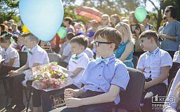 Школи більше не вестимуть облік дітей шкільного віку та учнів у Кривому Розі