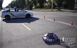 Криворожанин угодил под колеса машины инкассаторов, переходя дорогу возле «зебры»