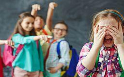 Статистика обращений детей, пострадавших от буллинга, увеличилась, - МОН