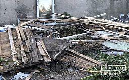 В Кривом Роге горела стихийная свалка