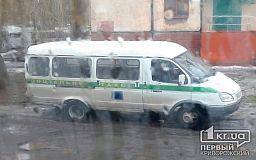 Чтобы воспользоваться услугой «Социальное такси» в Кривом Роге, людям с инвалидностью надо записываться за неделю