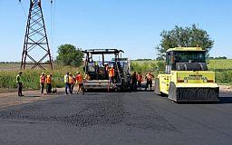 На трассе Днепр-Кривой Рог продолжаются ремонтные работы