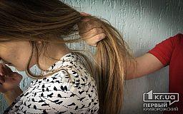 За избиение и ограбление несовершеннолетней криворожанина посадят на 3 года