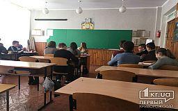 У закладах професійно-технічної освіти продовжать прийом документів на вступ, - МОН