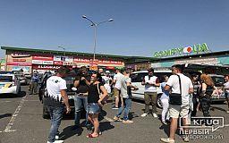 Десятки криворожан выехали к месту гибели Кузьмы Скрябина, чтобы почтить память
