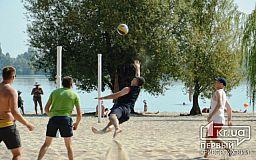 На чемпионате по пляжному волейболу в Днепре криворожские пожарные заняли призовое место