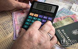 Чи вчасно пенсіонери отримають гроші восени