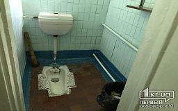 В Кривом Роге сгорел уличный туалет