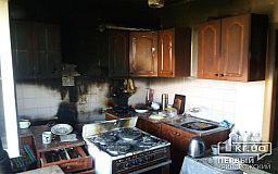 Криворожанин самостоятельно потушил пожар на кухне