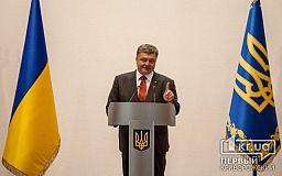 Держава-агресор більше не впливатиме на українські підприємства