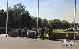 В Кривом Роге готовятся поднять Государственный Флаг