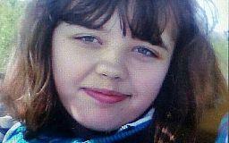 В Кривом Роге нашли пропавшую травмированную девочку