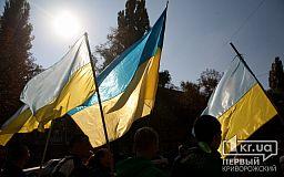 Від національного до державного: синьо-жовтий прапор в історії України