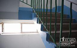 Фирме, которая ставит окна в школах Кривого Рога, не дали поменять окна в многоэтажке на Восточном