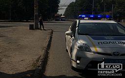 Десятки праздничных мероприятий в Кривом Роге пройдут под контролем сотен полицейских