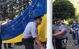 У Кривому Розі біля Металургійної райради підняли Державний Прапор України