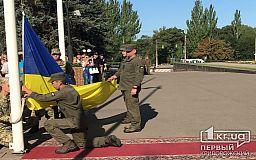Возле криворожского горисполкома развевается один из главных символов украинского государства