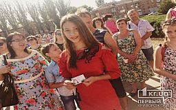 Перші паспорти мешканці Довгинцівського району Кривого Рогу отримали в урочистій обстановці