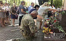 В День Государственного Флага Украины в Кривом Роге вспомнили о тех, кто боролся за него