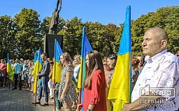 Освітяни Покровського району Кривого Рогу урочисто підняли синьо-жовтий символ України