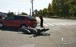 В Кривом Роге мотоциклист попал в ДТП