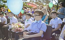 Новые парты-трансформеры вскоре начнут завозить в школы Долгинцевского района Кривого Рога