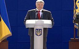 Нас тестували на міцність та намагалися розчленувати країну, але ми встояли, - Президент привітав українців зі святом