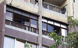 В Кривом Роге горел склад текстильной продукции