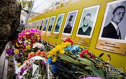 Іловайськ, в якому загинули десятки криворіжців, не був стратегічним містом у серпні 2014 року, - заява