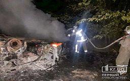 Водитель попал в ДТП и оставил горящее авто на трассе Днепр-Кривой Рог