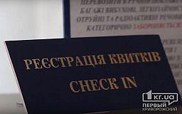 На два месяца позже обещанного у криворожского аэропорта появился сайт