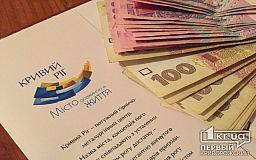 Экономический обзор расходной части криворожского бюджета за первое полугодие 2018