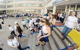 Криворізькі гімназії очолили рейтинг шкіл Дніпропетровської області за підсумками ЗНО