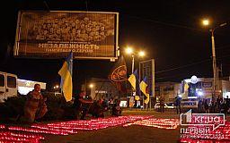 Щоб бачили небеса, щоб пам'ятали на землі: Кривий Ріг вшановує полеглих в Іловайську
